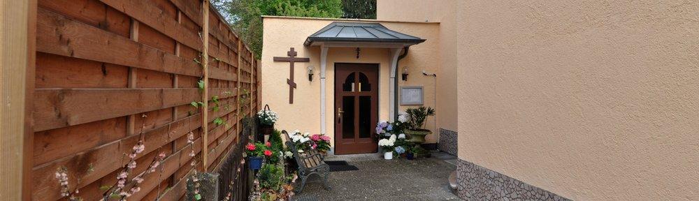 Кресто-Воздвиженская церковь 3