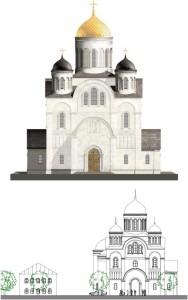 проекте строительства русского православного храма в Мюнхене